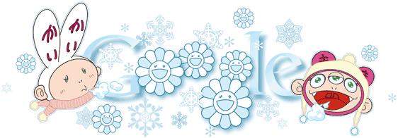 https://www.google.co.id/logos/2011/murakami_winter-hp.png