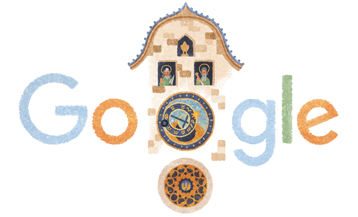 https://www.google.co.id/logos/doodles/2015/605th-anniversary-of-prague-astronomical-clock-4922756059627520-hp.jpg