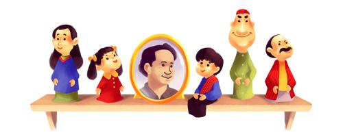 https://www.google.co.id/logos/doodles/2016/drs-suyadis-84th-birthday-6201901474381824-hp.jpg