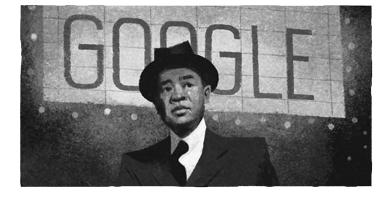 https://www.google.co.id/logos/doodles/2017/james-wong-howes-118th-birthday-4706169112231936.3-l.png